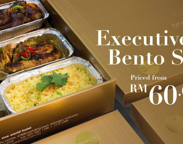 Executive Bento Set