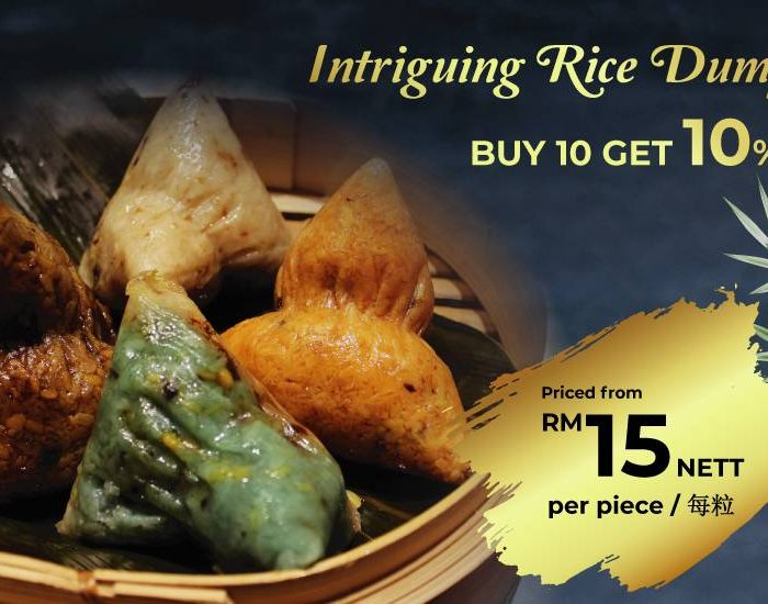 Intriguing Rice Dumpling