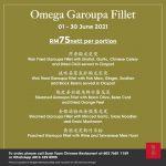 omega garoupa price