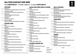 Dim Sum Buffet Order Form 2021-01