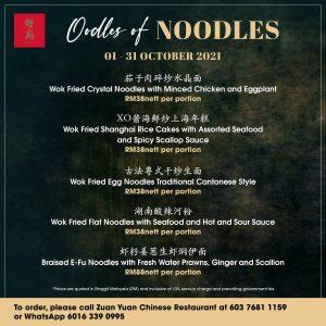 Oodles of Noodles IG FB-02